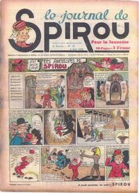 Cover Thumbnail for Le Journal de Spirou (Dupuis, 1938 series) #18/1939