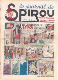 Cover Thumbnail for Le Journal de Spirou (Dupuis, 1938 series) #20/1939