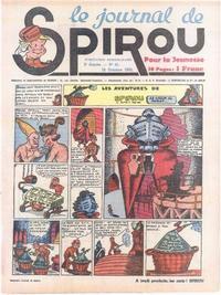 Cover Thumbnail for Le Journal de Spirou (Dupuis, 1938 series) #41/1939