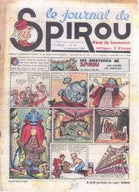Cover Thumbnail for Le Journal de Spirou (Dupuis, 1938 series) #44/1939
