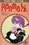Cover for Ranma 1/2 (Viz, 1992 series) #1