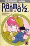 Cover for Ranma 1/2 (Viz, 1992 series) #2