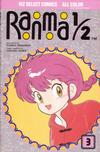 Cover for Ranma 1/2 (Viz, 1992 series) #3