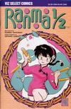 Cover for Ranma 1/2 (Viz, 1992 series) #4