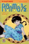 Cover for Ranma 1/2 (Viz, 1992 series) #5