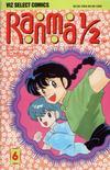 Cover for Ranma 1/2 (Viz, 1992 series) #6