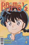 Cover for Ranma 1/2 Part Nine (Viz, 2000 series) #4