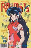 Cover for Ranma 1/2 Part Nine (Viz, 2000 series) #10