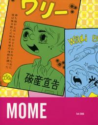 Cover Thumbnail for Mome (Fantagraphics, 2005 series) #[5] Fall 2006