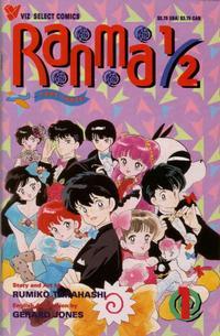 Cover Thumbnail for Ranma 1/2 Part Three (Viz, 1993 series) #1