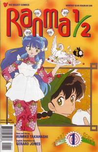 Cover Thumbnail for Ranma 1/2 Part Seven (Viz, 1998 series) #1