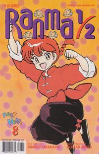 Cover Thumbnail for Ranma 1/2 Part Nine (Viz, 2000 series) #8