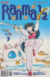 Cover Thumbnail for Ranma 1/2 Part Nine (Viz, 2000 series) #9