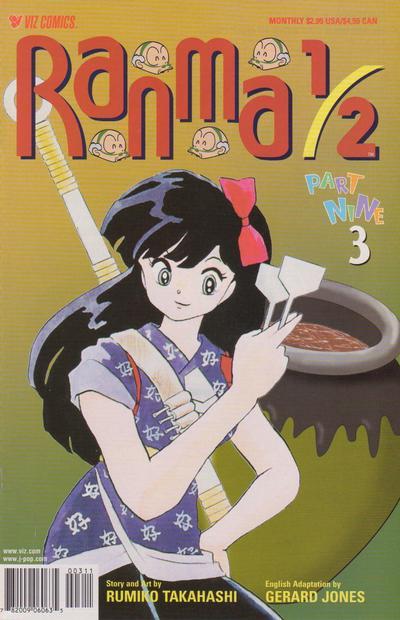 Cover for Ranma 1/2 Part Nine (Viz, 2000 series) #3
