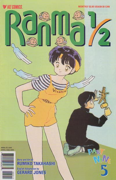 Cover for Ranma 1/2 Part Nine (Viz, 2000 series) #5