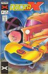 Cover for Racer X (Now, 1988 series) #8