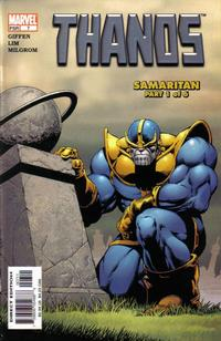 Cover Thumbnail for Thanos (Marvel, 2003 series) #7