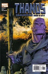 Cover Thumbnail for Thanos (Marvel, 2003 series) #8
