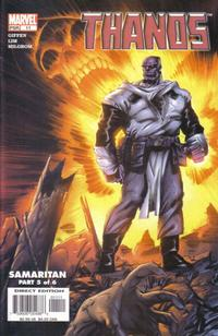 Cover Thumbnail for Thanos (Marvel, 2003 series) #11