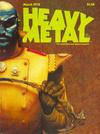 Cover for Heavy Metal Magazine (Heavy Metal, 1977 series) #v1#12