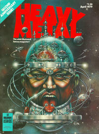Cover Thumbnail for Heavy Metal Magazine (Heavy Metal, 1977 series) #v2#12 [Direct]