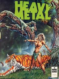 Cover for Heavy Metal Magazine (HM Communications, Inc., 1977 series) #v3#7 [Direct Sales]