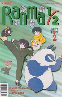 Cover Thumbnail for Ranma 1/2 Part Ten (Viz, 2001 series) #2