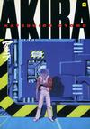 Cover for Akira (Dark Horse, 2000 series) #2
