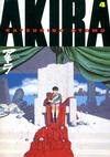 Cover for Akira (Dark Horse, 2000 series) #4