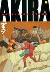 Cover for Akira (Dark Horse, 2000 series) #6
