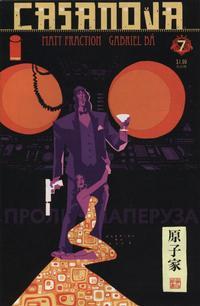Cover Thumbnail for Casanova (Image, 2006 series) #7