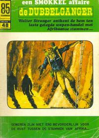 Cover Thumbnail for 85-Cent Reeks (Classics/Williams, 1968 series) #2219