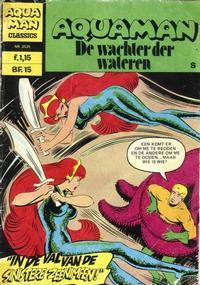 Cover Thumbnail for Aquaman Classics (Classics/Williams, 1969 series) #2535