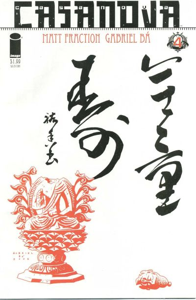 Cover for Casanova (Image, 2006 series) #4