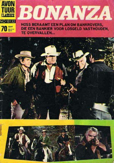 Cover for Avontuur Classics (Classics/Williams, 1966 series) #18132