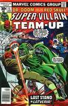 Cover for Super-Villain Team-Up (Marvel, 1975 series) #11
