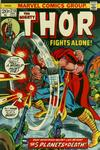Cover Thumbnail for Thor (1966 series) #218 [Regular Edition]
