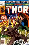 Cover for Thor (Marvel, 1966 series) #265 [Regular Edition]