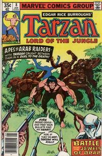 Cover Thumbnail for Tarzan (Marvel, 1977 series) #8
