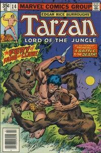 Cover Thumbnail for Tarzan (Marvel, 1977 series) #14