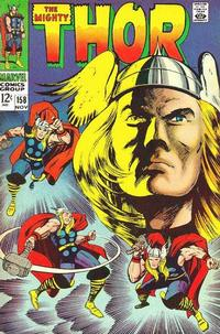 Cover Thumbnail for Thor (Marvel, 1966 series) #158