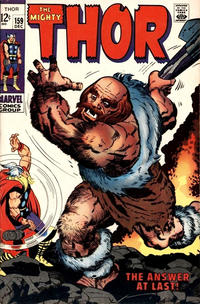 Cover Thumbnail for Thor (Marvel, 1966 series) #159