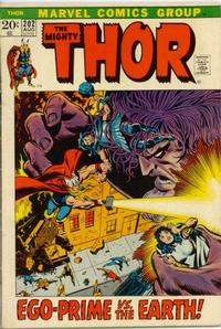 Cover Thumbnail for Thor (Marvel, 1966 series) #202