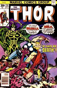 Cover Thumbnail for Thor (Marvel, 1966 series) #251 [Regular Edition]
