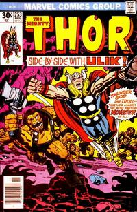 Cover Thumbnail for Thor (Marvel, 1966 series) #253 [Regular Edition]