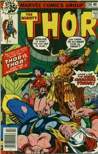 Cover Thumbnail for Thor (Marvel, 1966 series) #276 [Regular Edition]