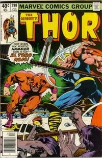 Cover Thumbnail for Thor (Marvel, 1966 series) #290