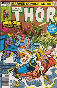 Cover Thumbnail for Thor (Marvel, 1966 series) #291