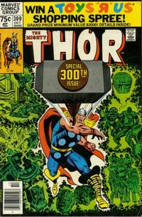 Cover Thumbnail for Thor (Marvel, 1966 series) #300 [Newsstand]