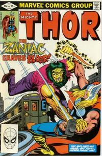 Cover Thumbnail for Thor (Marvel, 1966 series) #319 [Direct]